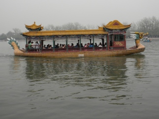 A dragon boat, like the one in which we crossed the lake at the summer palace